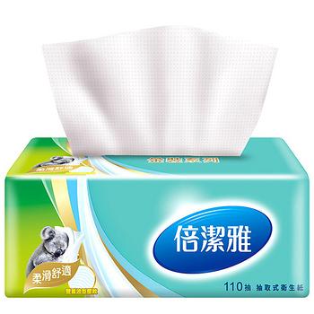 PASEO倍潔雅金裝系列柔滑舒適抽取式衛生紙110抽x60包/箱