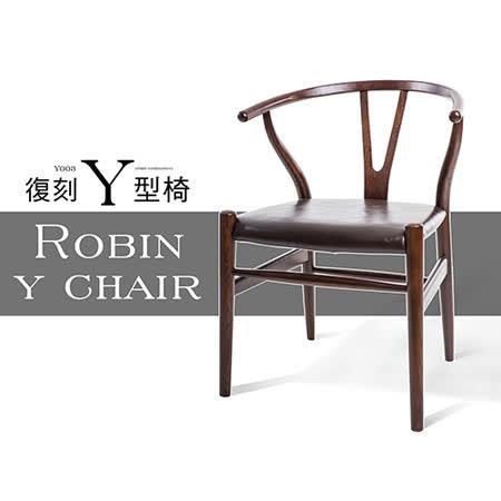 【Jiachu 佳櫥世界】Robin羅賓Y chair復刻Y型椅