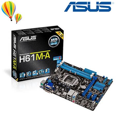 ASUS 華碩 H61M-A 主機板 / LGA1155