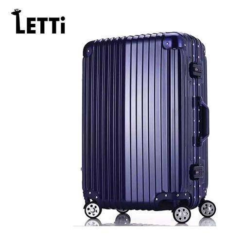 【L台中 大 遠ETTi】太空鋁行 26吋PC鋁框鏡面行李箱-皇家藍