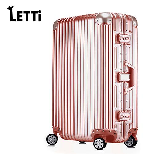 【LETTi】太空鋁行 28吋PC鋁框鏡面大 遠 百 威 秀 影 城行李箱-粉紅金