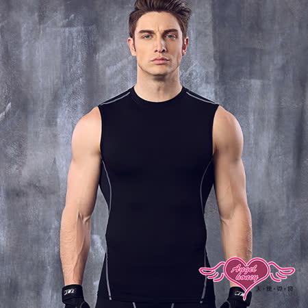 【天使霓裳】運動背心 活力型男 彈性貼身運動上衣(黑M~XL)