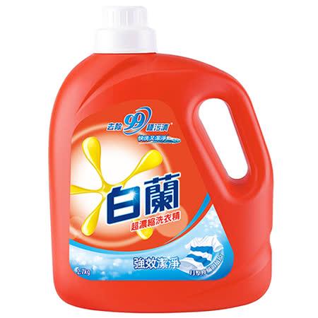 白蘭 強效除蟎過敏洗衣精 (2.7kg x4入/箱)