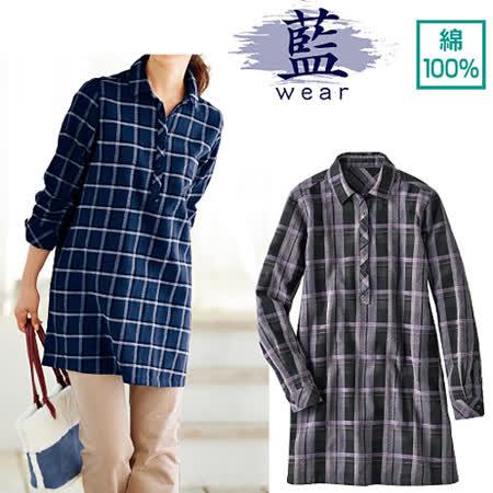 日本Portcros 預購-休閒立體感格紋長版襯衫(共二色)