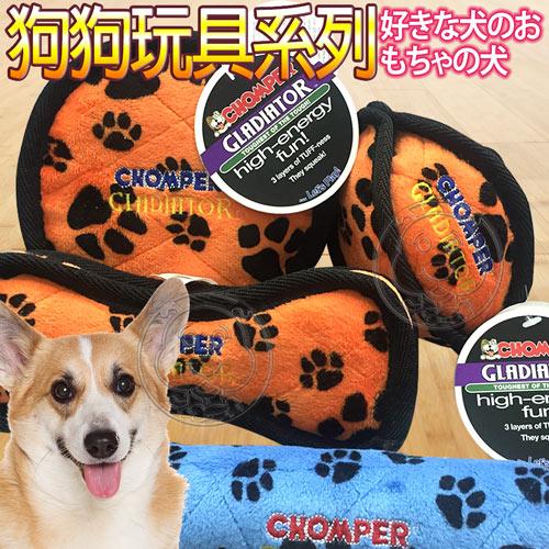 CHOMPER~中小型寵物互動狗玩具多款 不選色小號個