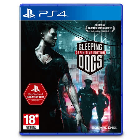 SONY PS4遊戲《睡犬》中文決定版