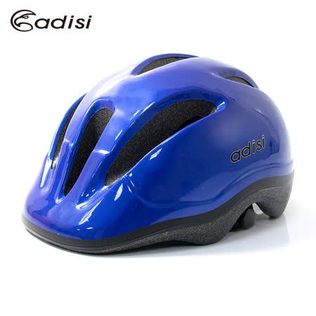ADISI 青少年自行車帽 CS-2700 / 城市綠洲專賣(安全帽子.單車.腳踏車.折疊車.小折.單車用品)