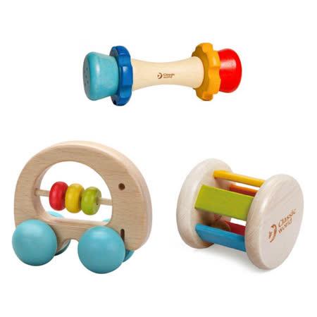 【Classic world 德國經典木玩客來喜】我的第一個玩具組