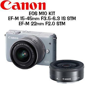 CANON EOS M10 15-45mm STM+22mm STM (公司貨-灰色)-送專用鋰電池+CHIEF PINK WT-3520大腳架+OPP清潔組+保護貼