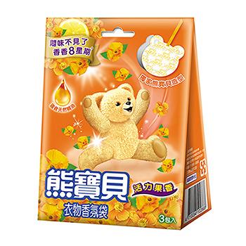 熊寶貝 衣物香氛袋 (7g x3包/盒) x10盒/箱