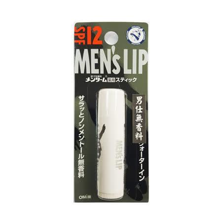 【日本近江】人生水漾男士唇膏無香料 5.2g  SPF12