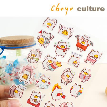 珠友 ST-30025 DIY手作表情貼紙/手帳 日誌 相冊 日記 禮品 卡片裝飾貼/1入
