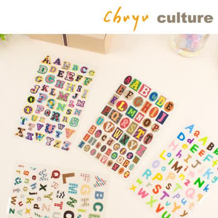 珠友 ST-30026 DIY手作字母貼紙/手帳 日誌 相冊 日記 禮品 卡片裝飾貼/1入