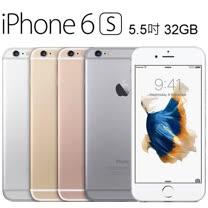 APPLE iPhone 6S  Plus 32GB 智慧型手機 _ 台灣公司貨【贈螢幕保護貼+觸控筆+專用機背蓋】