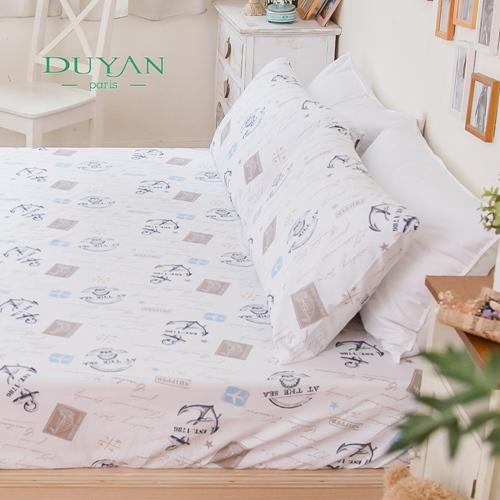 DUYAN~向海望陽~天然 純棉雙人三件式床包組