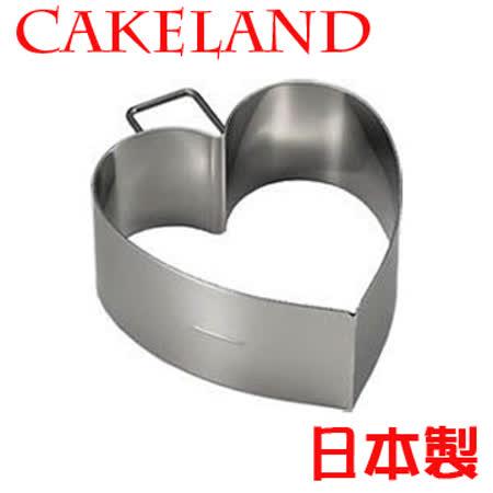 日本CAKELAND中空蛋糕環心形