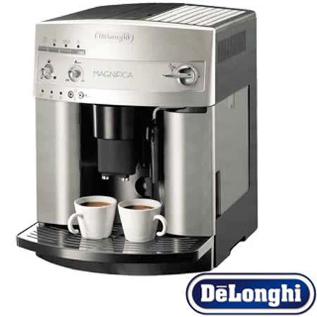【Delonghi迪朗奇】全自動咖啡機(ESAM3200)
