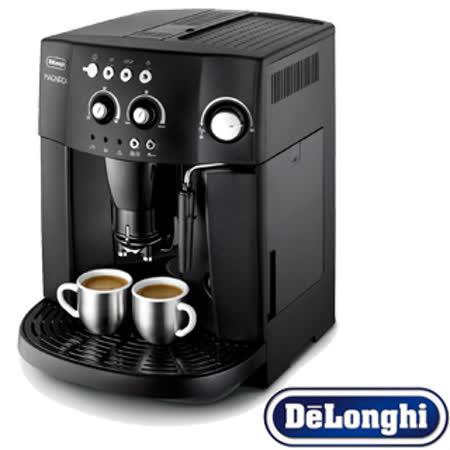 【Delonghi迪朗奇】Magnifica ESAM4000幸福型全自動咖啡機(黑色)( ESAM4000)