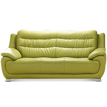 【勸敗】gohappy線上購物MY傢俬 現代感迎賓舒適獨立筒皮面三人沙發(兩色可選)評價如何sogo 天母