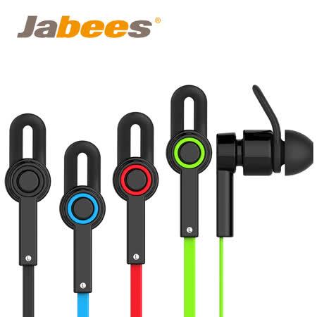 Jabees OBees 藍牙4.1 時尚運動防水耳機