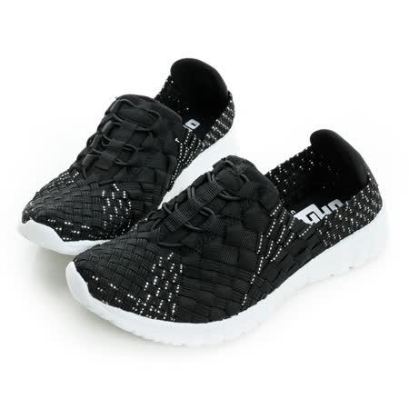 美國OHHO[20408-9]彈麗輕量編織健走鞋-黑