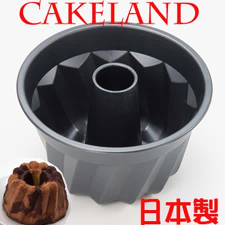日本CAKELAND LCP咕咕蘿芙蛋糕模