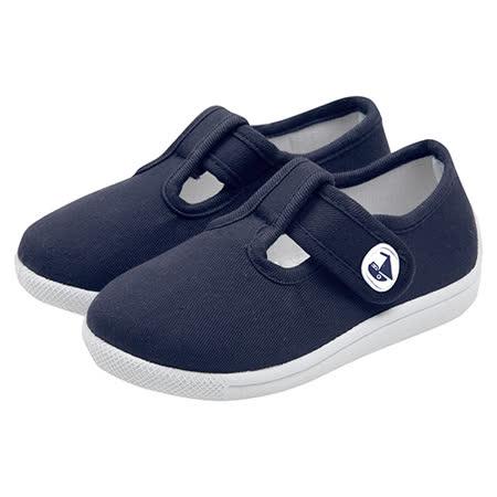 英國 JoJo Maman BeBe 嬰幼兒童帆布鞋/休閒鞋_海軍藍(JJCV1-002)