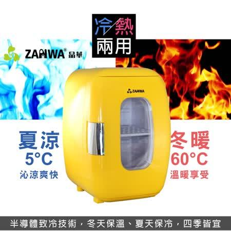 【好物分享】gohappy 線上快樂購ZANWA晶華 冷熱兩用電子行動冰箱/化妝品冷藏箱/保溫箱 CLT-16Y推薦愛 買 幾 點 開