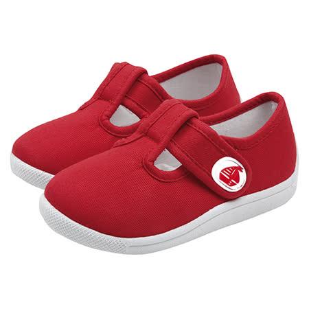 英國 JoJo Maman BeBe 嬰幼兒童帆布鞋/休閒鞋_亮紅(JJCV1-004)