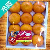 日本和歌山蜜柑禮盒(12-15粒)