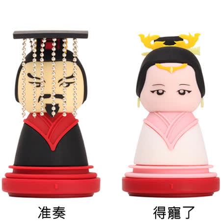 SiPALS 帝后印章組 (漢朝)