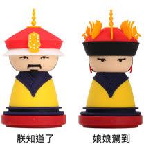 SiPALS 帝后印章組 (清朝)