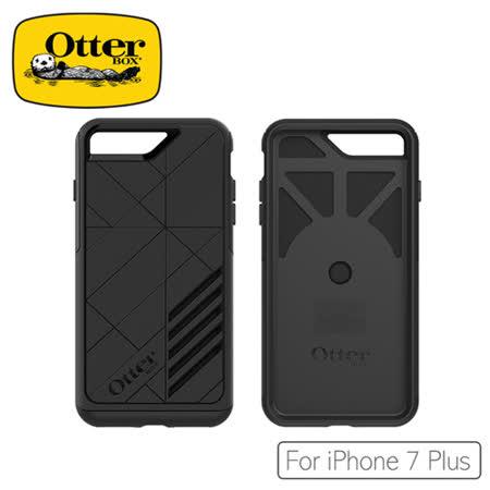 OtterBox iPhone7 Plus型動者系列保護殼