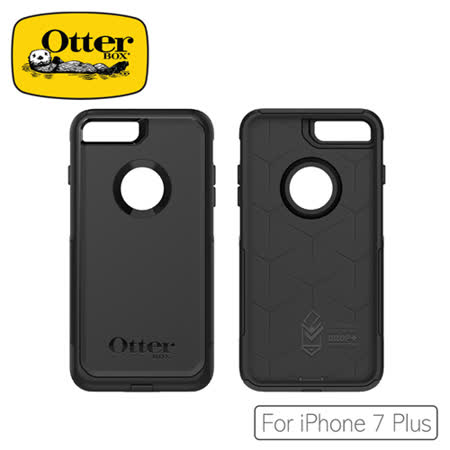 OtterBox iPhone7 Plus通勤者系列保護殼