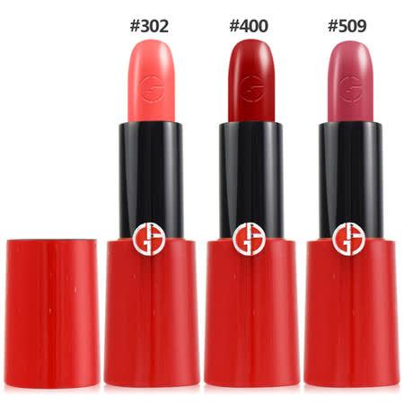 GIORGIO ARMANI 奢華訂製CC唇膏 4.2ml 多色可選 航空版
