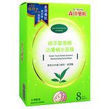 ★買一送一★森田藥妝綠茶氨基酸活膚補水面膜10入