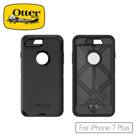 OtterBox iPhone 7 Plus防禦者系列保護殼