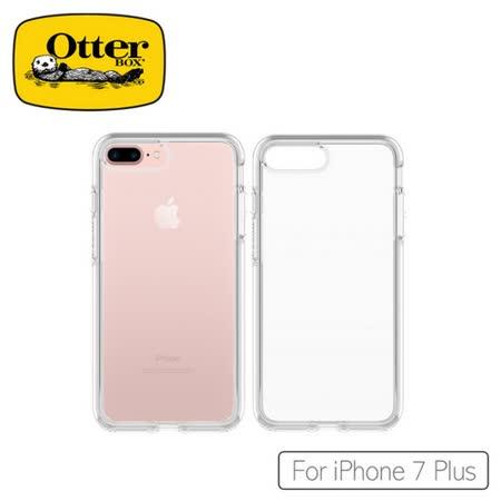 OtterBox iPhone7 Plus炫彩幾何透明保護殼-晶透水晶 53955