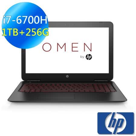 【HP】OMEN 15-ax041TX 15吋競速筆電 (i7-6700HQ/GTX965M-4G/1TB(7200)+M.2 256G PCIe NVMe/W10) 買就送★光學滑鼠☆