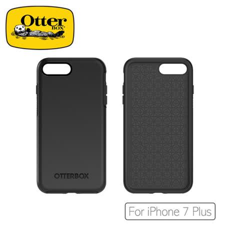 OtterBox  iPhone 7 Plus炫彩幾何系列保護殼
