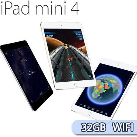 Apple iPad mini 4 Wi-Fi 32GB 平板電腦【贈螢幕保護貼+觸控筆+專用皮套】