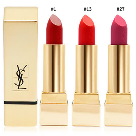YSL 奢華緞面唇膏 3.8g 多色可選 航空版