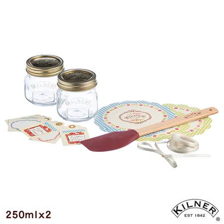 【網購】gohappy 線上快樂購【KILNER】經典款果醬罐禮盒(二入)效果好嗎遠 百 線上 dm