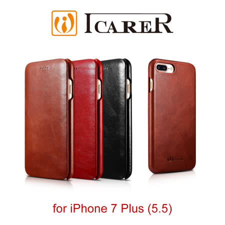ICARER 復古曲風 iPhone 7 Plus 磁吸側掀 手工真皮皮套