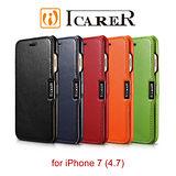 ICARER 奢華系列 iPhone 8/7 磁扣側掀 手工真皮皮套
