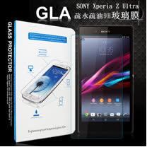 GLA  SONY Xperia Z Ultra / XL39h / C6802 6.4吋 疏水疏油9H鋼化玻璃膜 玻璃保護貼