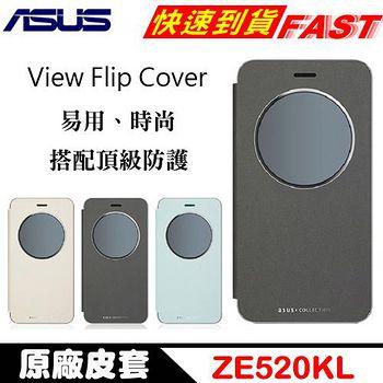 ASUS 原廠ZenFone3 5.2吋 ZE520KL智慧透視皮套(黑/金/藍) 【送9H鋼化玻璃貼】