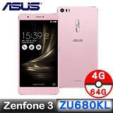 ASUS ASUS ZenFone 3 Ultra ZU680KL 玫瑰金