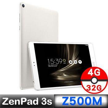 ASUS ZenPad 3s 10 (Z500M) 9.7吋六核超薄平板4G/32G WIFI 銀色 【送貼+可立皮套+16G+觸控筆+鷹爪手機支架】