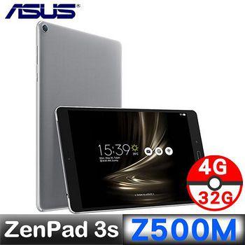 ASUS ZenPad 3s 10 (Z500M) 9.7吋六核超薄平板4G/32G WIFI 灰色 【送貼+可立皮套+16G+觸控筆+鷹爪手機支架】